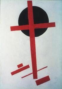 Red Cross on Block Circle by Malevich